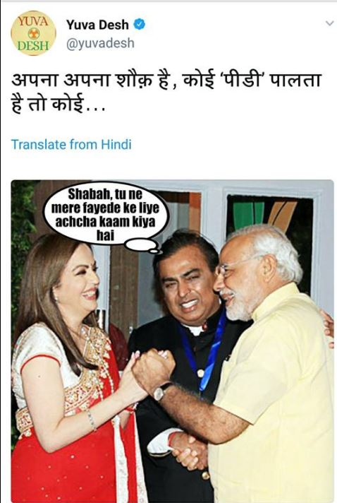 Modi Tweet Congress