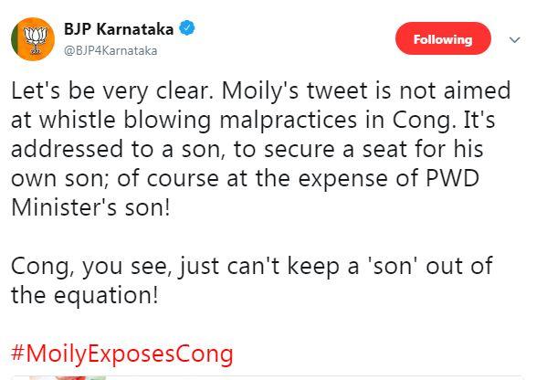 Moily Tweet