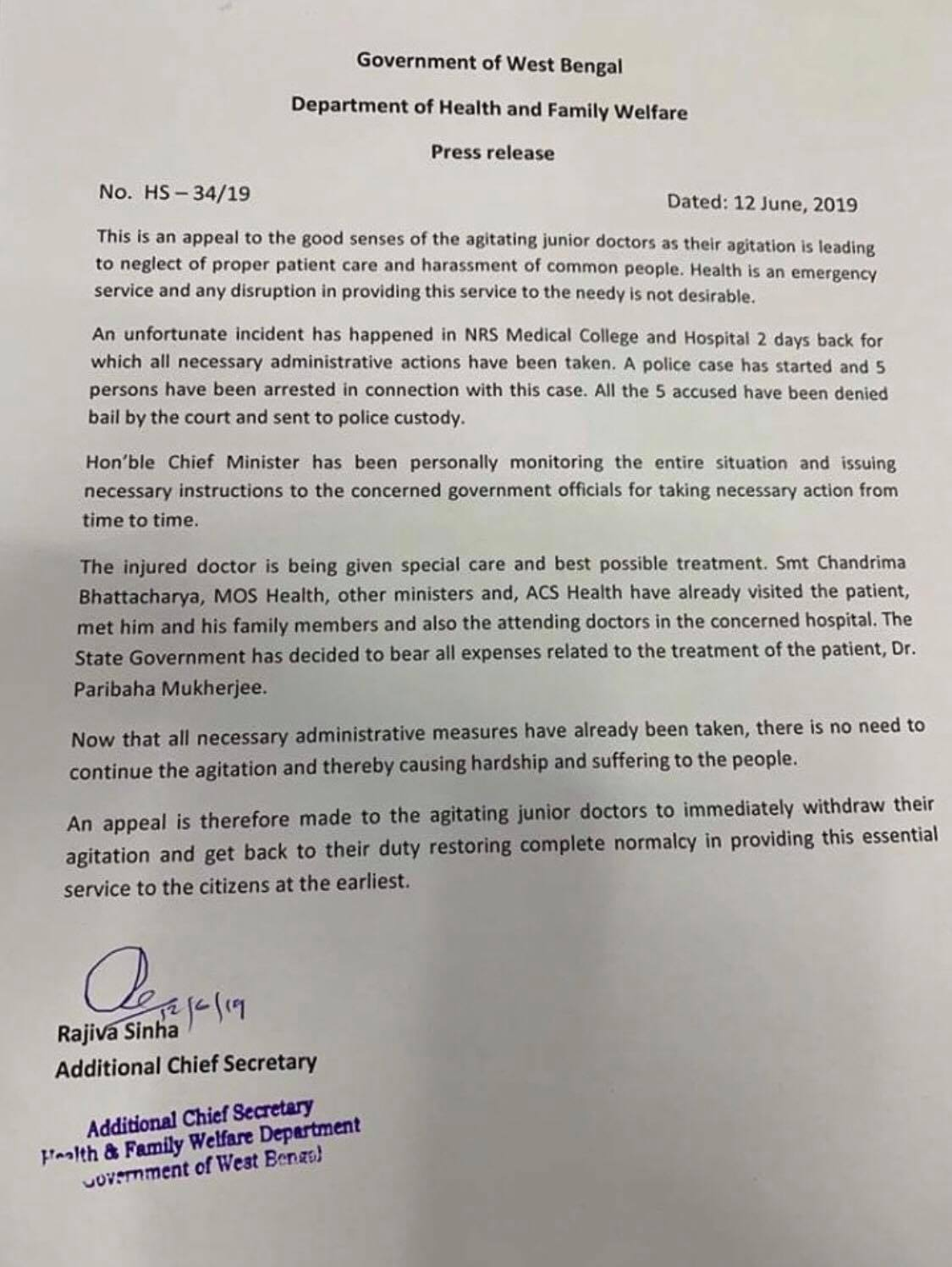 Mamata Banerjee Doctors